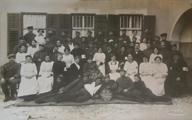 Reservelazarett Simbach 1914